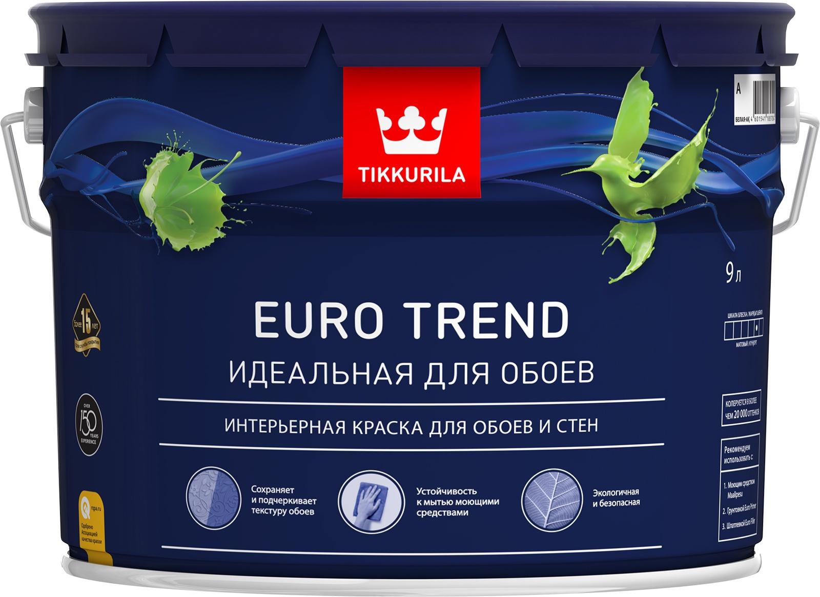 Краска Tikkurila EURO TREND A мат 9л, белый краска в д euro trend a мат д обоев и стен мат 2 7л арт 700009617