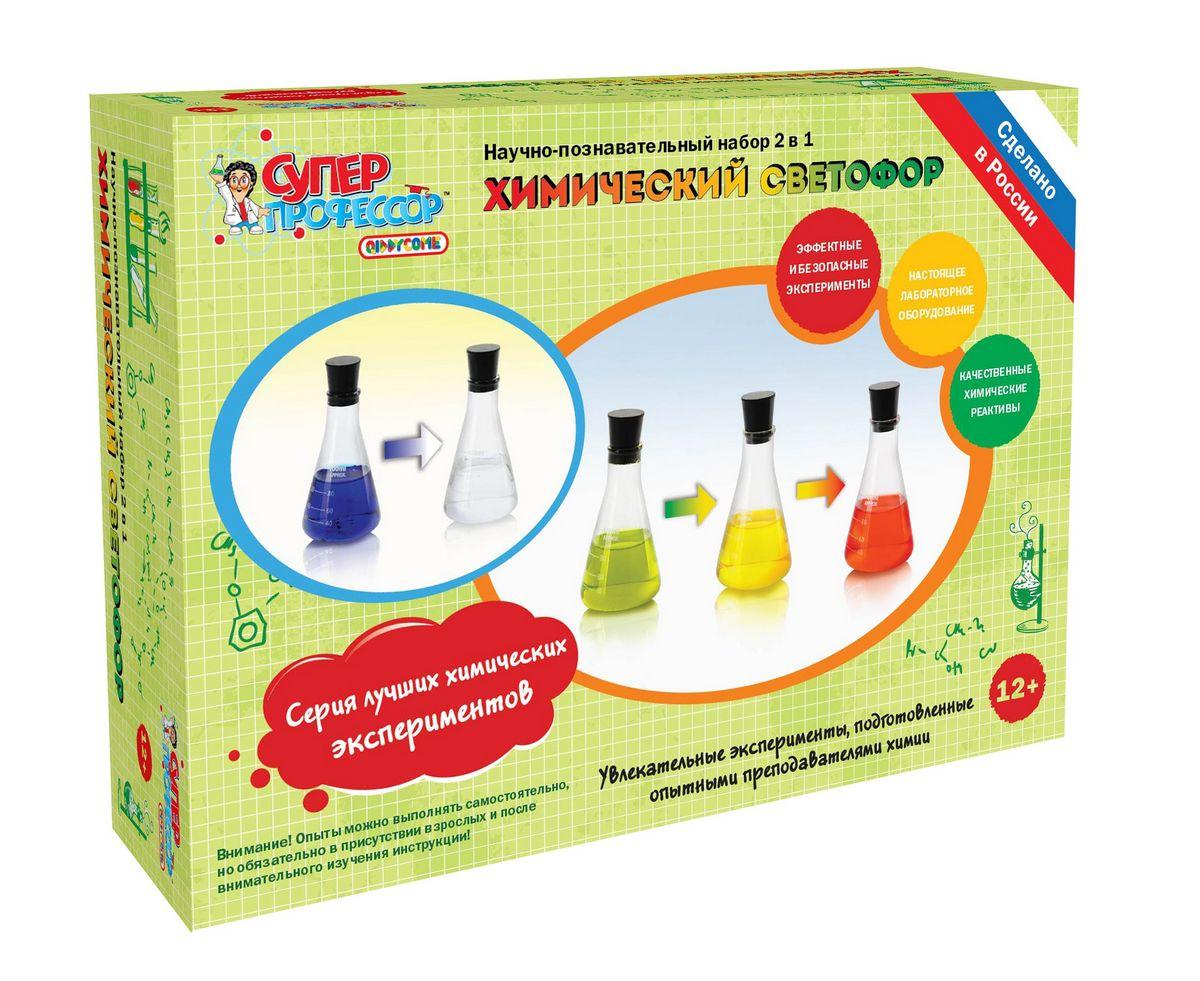 Набор для опытов Лучшие эксперименты Химический светофор