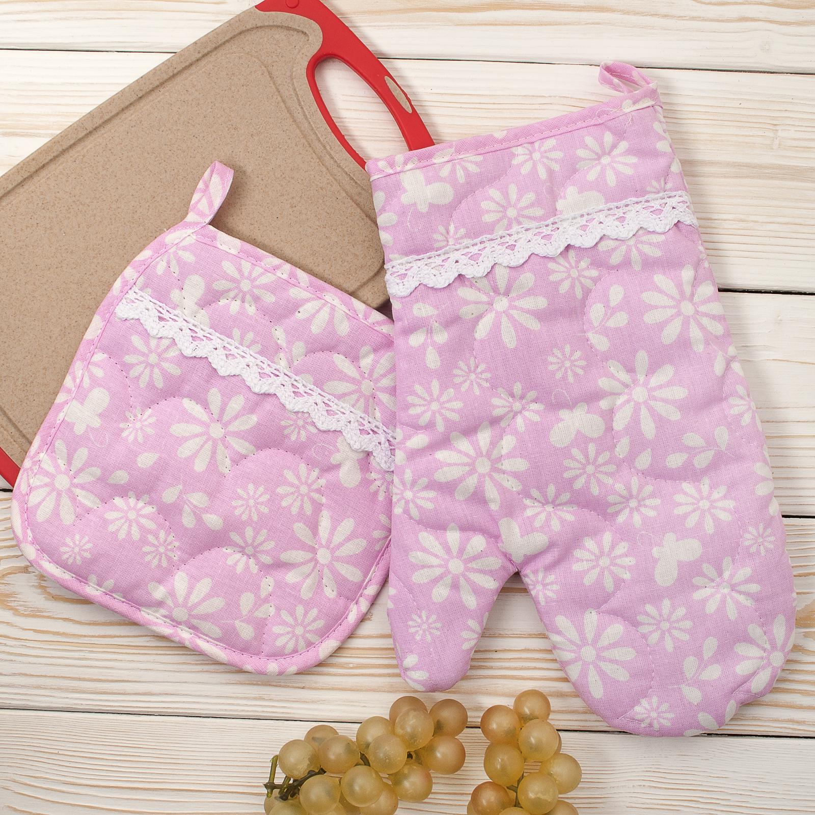 <b>Комплект для кухни ТК</b> Традиция 2 предмета, розовый — купить в ...