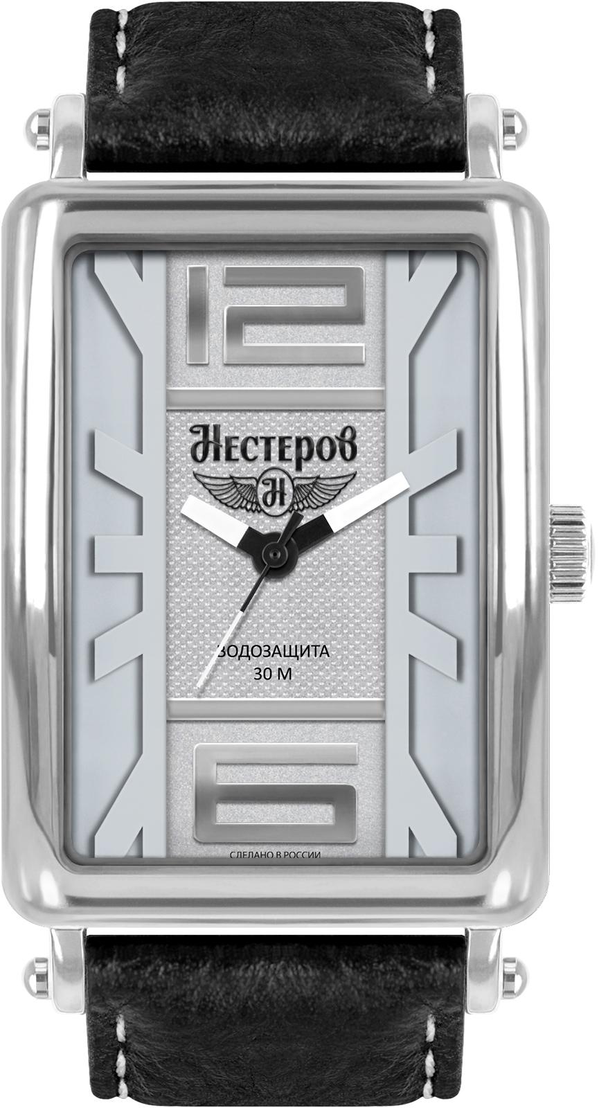купить Наручные часы Нестеров H0264B02-05G по цене 5993 рублей