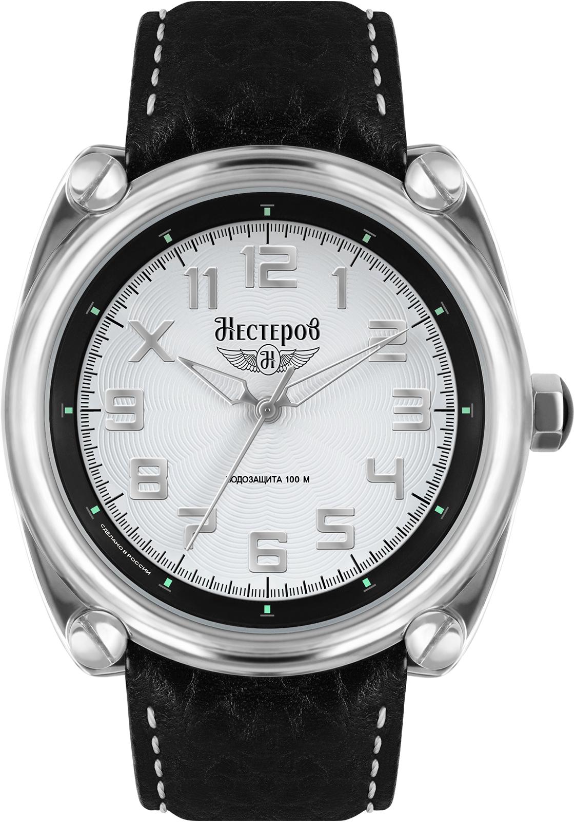 Часы Нестеров H0266A02-02AE все цены