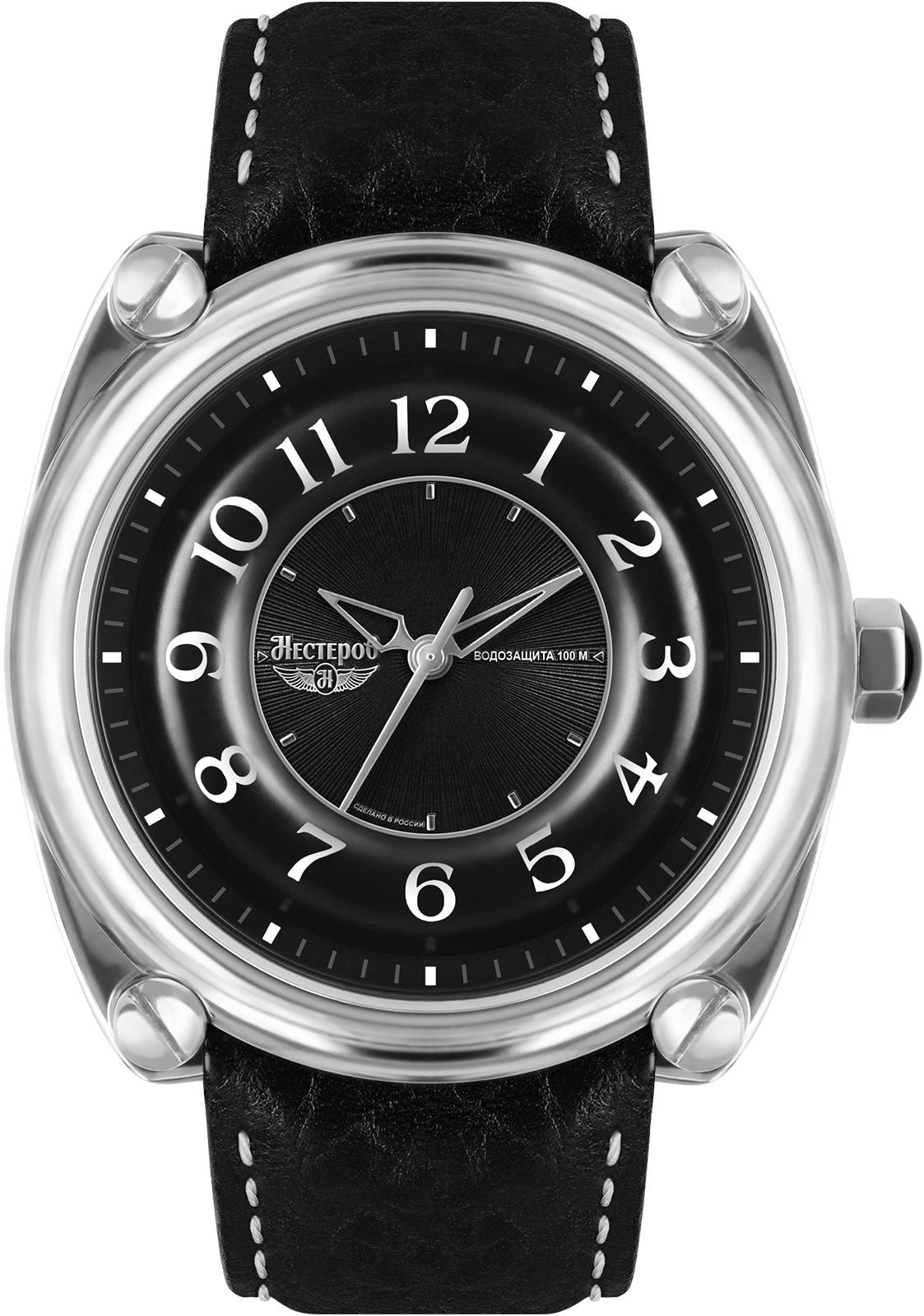 Часы Нестеров H0266B02-05E все цены