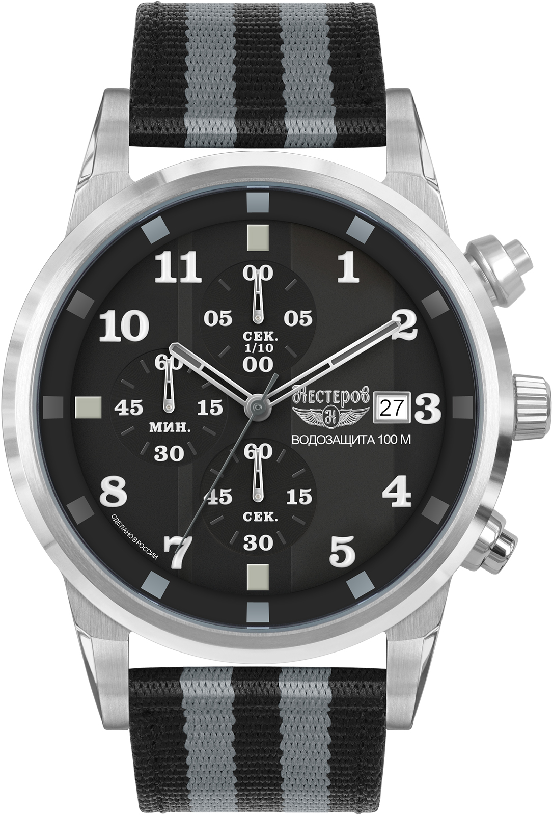 Часы Нестеров H058902-175EK, черный цена
