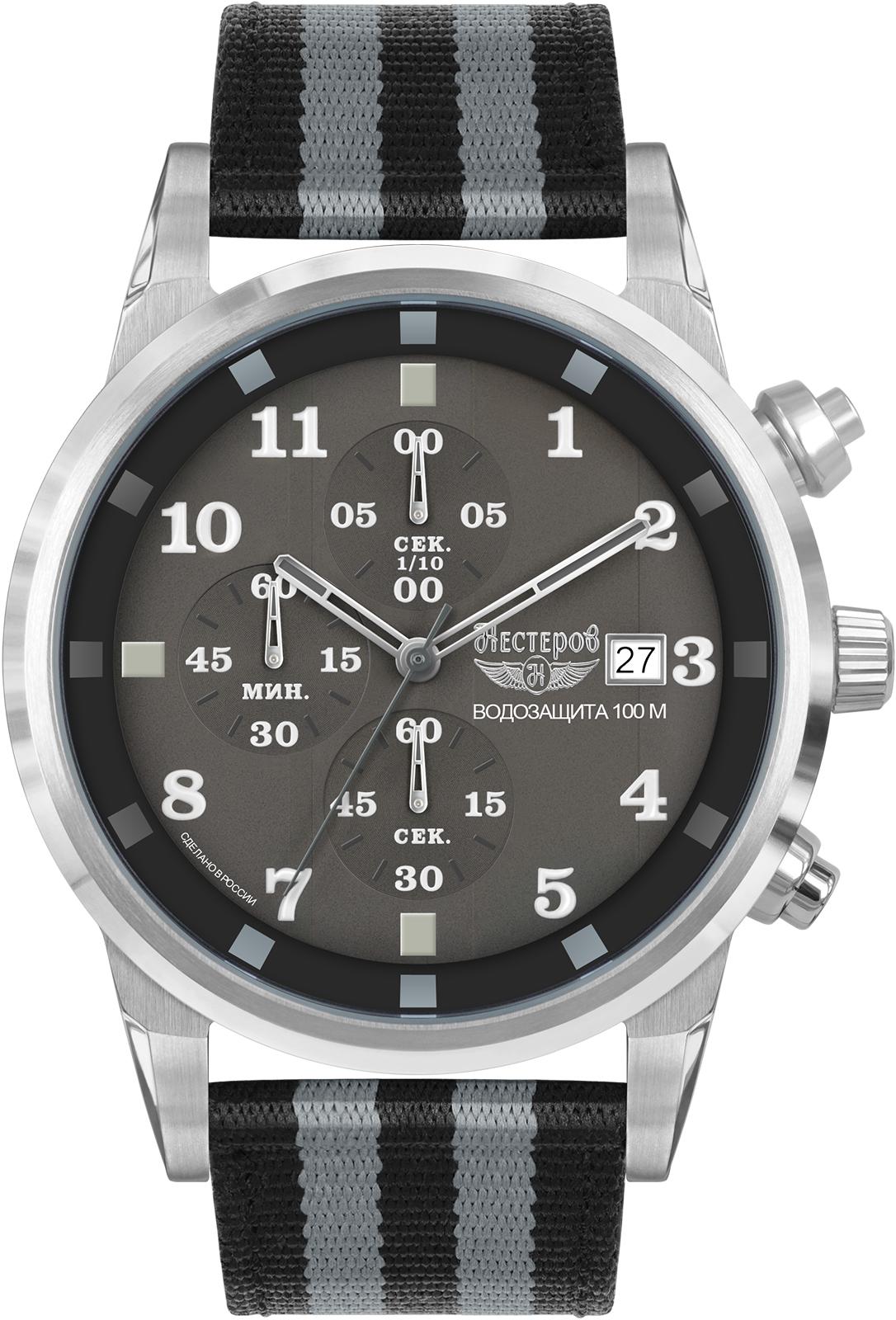 Часы Нестеров H058902-175K, черно-серый цена