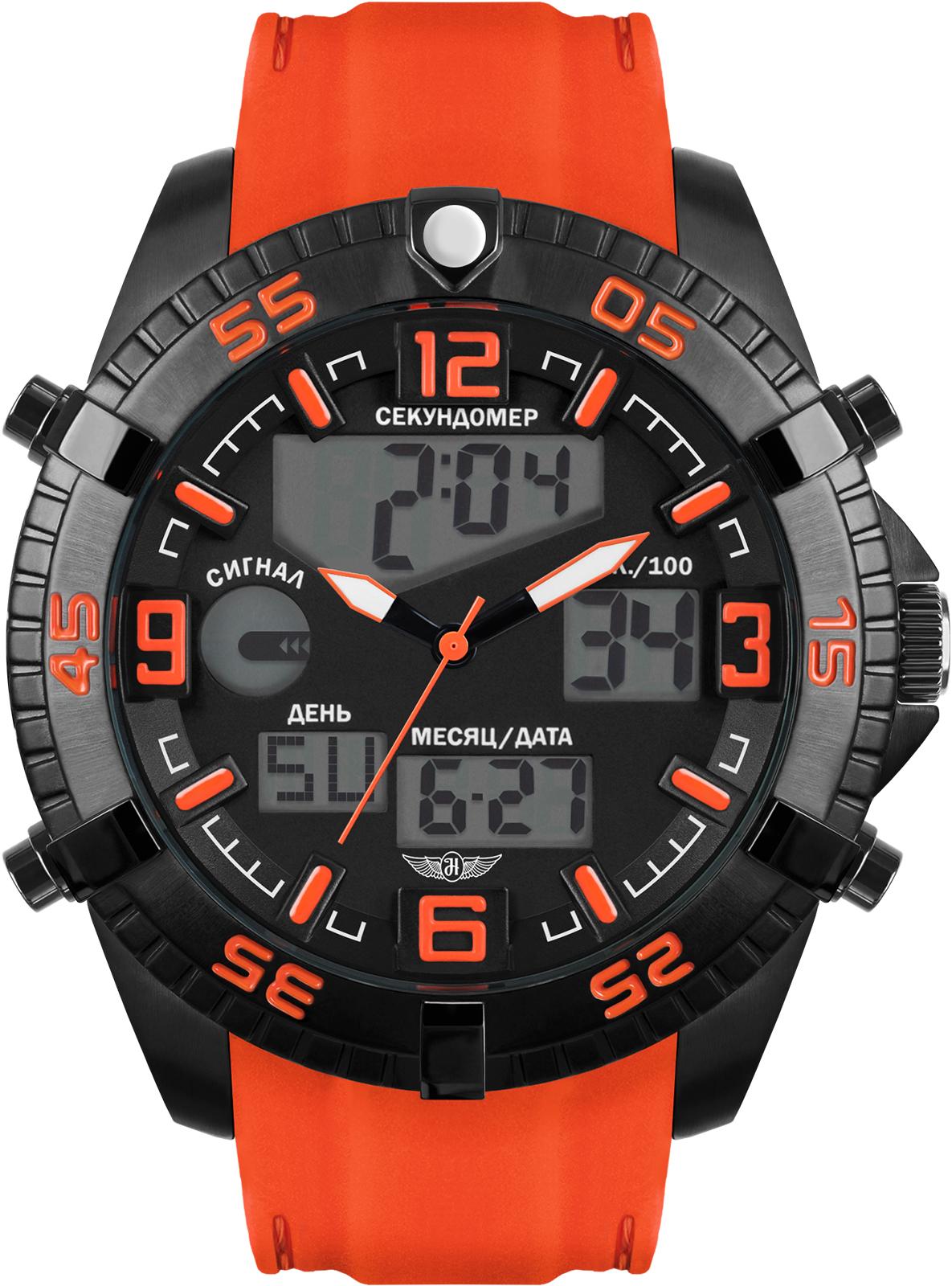 цена на Часы Нестеров H0877B02-15OR