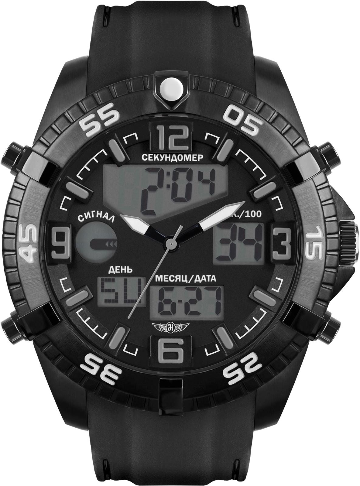 Наручные часы Нестеров H0877B32-15E контейнер вакуумный stahlberg 4325 s 0 85л