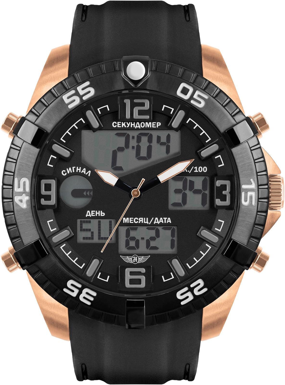 Часы Нестеров H0877B52-15EG цена