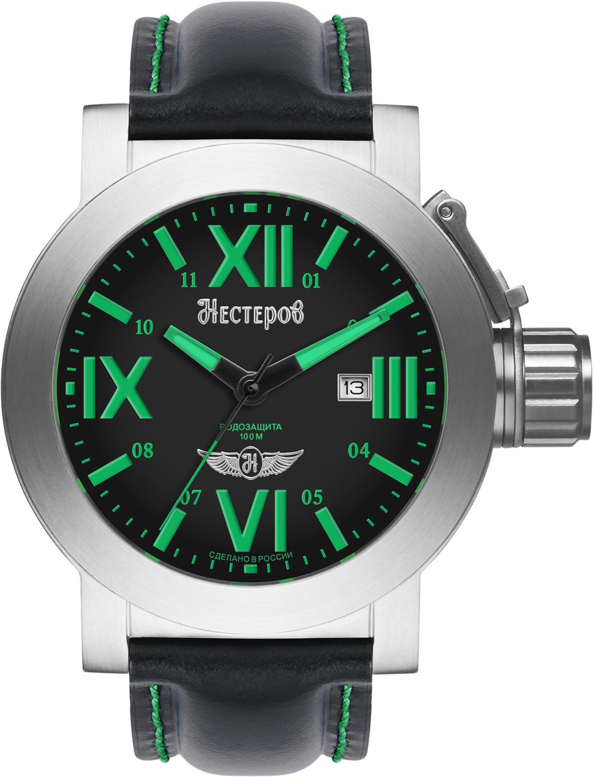 Часы Нестеров H0957A02-13EN, зеленый цена