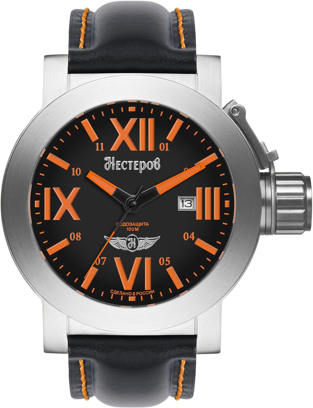 Часы Нестеров H0957A02-13EOR, оранжевыйH0957A02-13EORЧасы мужские наручные