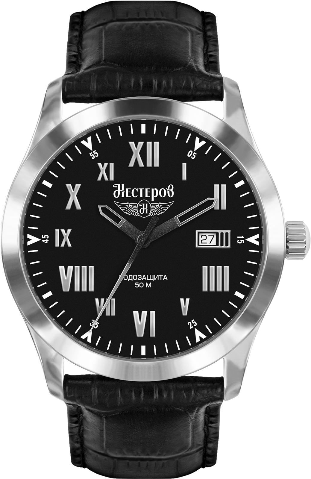 Часы Нестеров H0959E02-03E цены