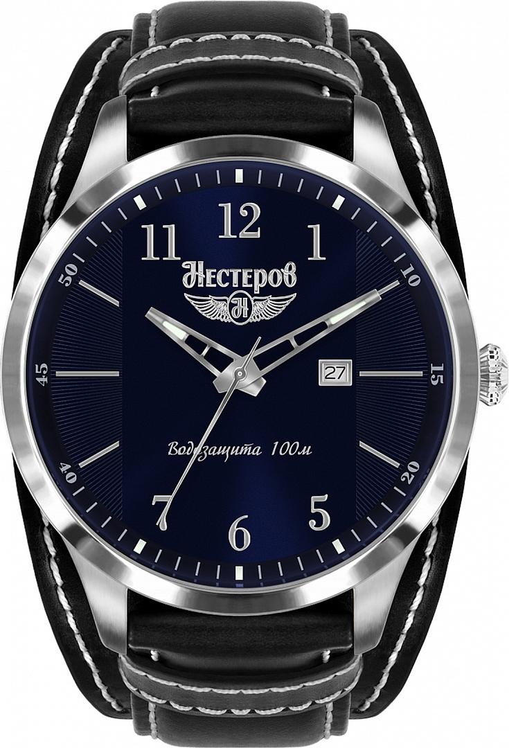 Часы Нестеров H0983C02-05B, синий цена