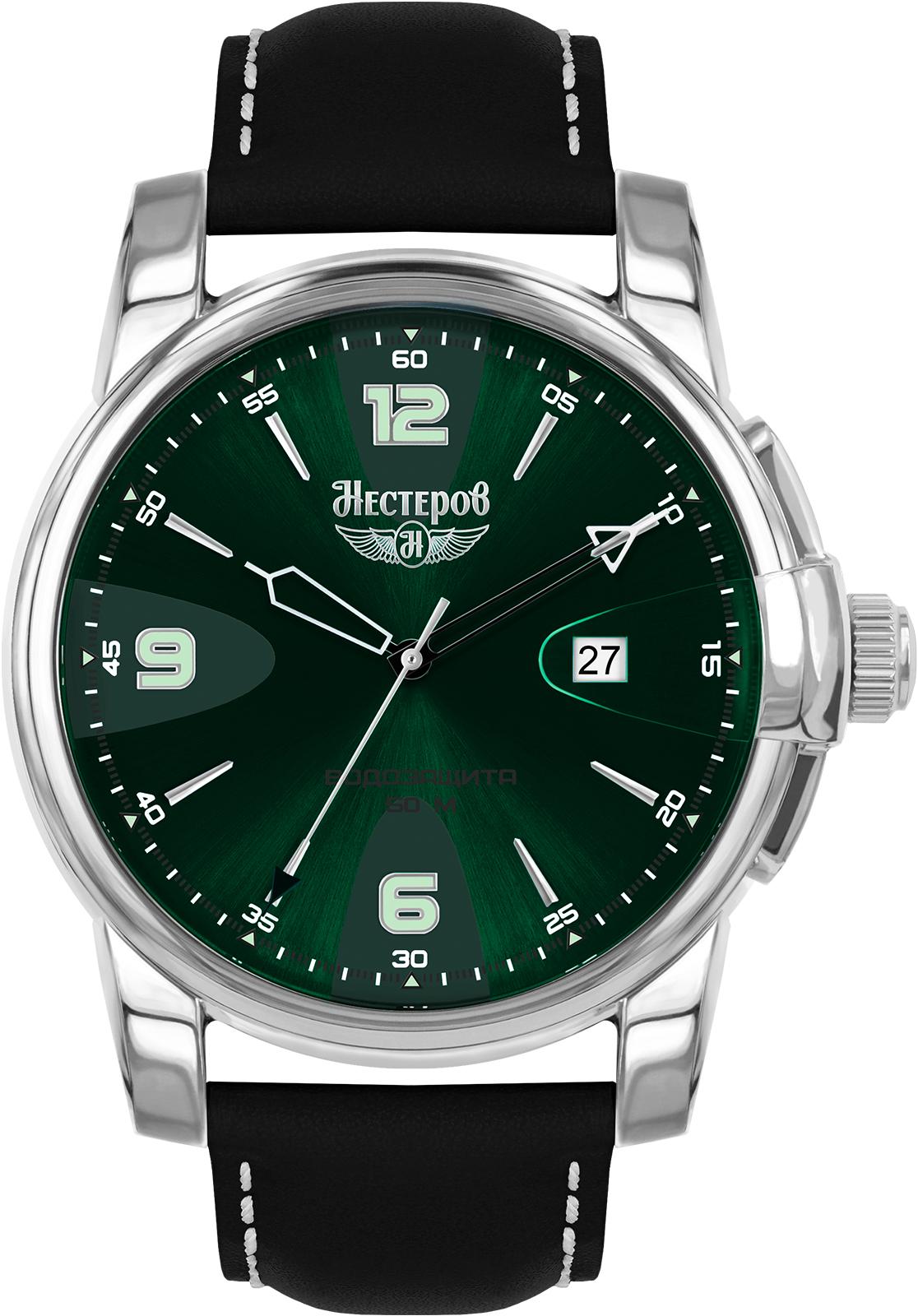 Часы Нестеров H0984B02-05N, зеленый цена