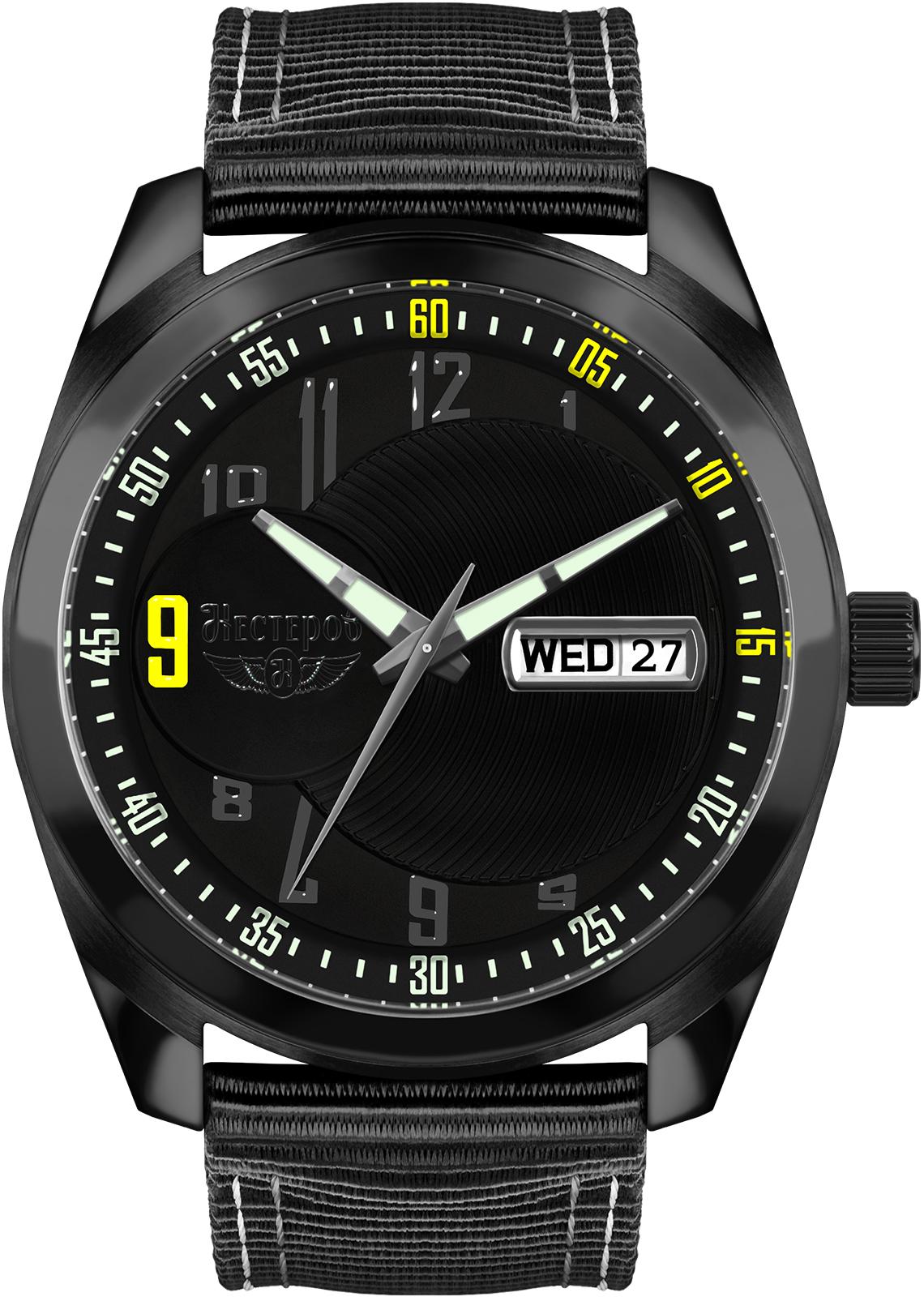 Часы Нестеров H1185A32-175Y все цены
