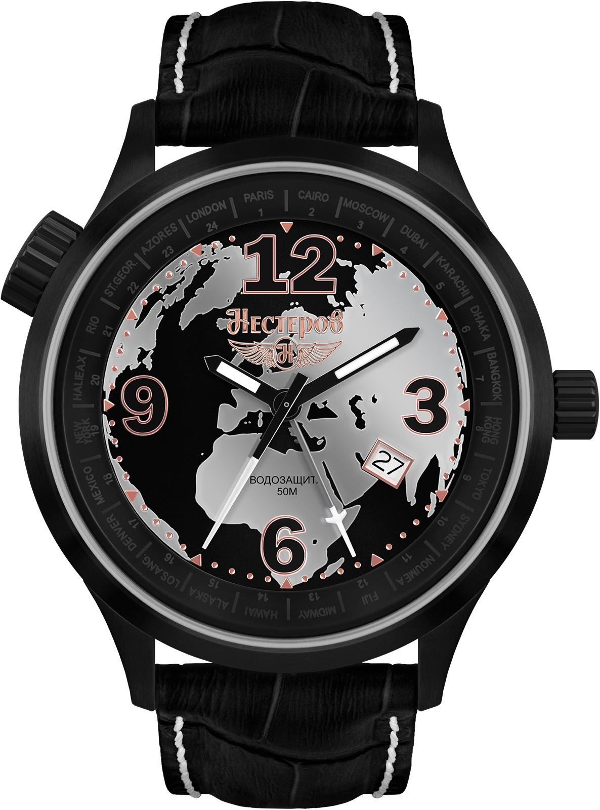 купить Наручные часы Нестеров H2467B32-05E по цене 8918 рублей