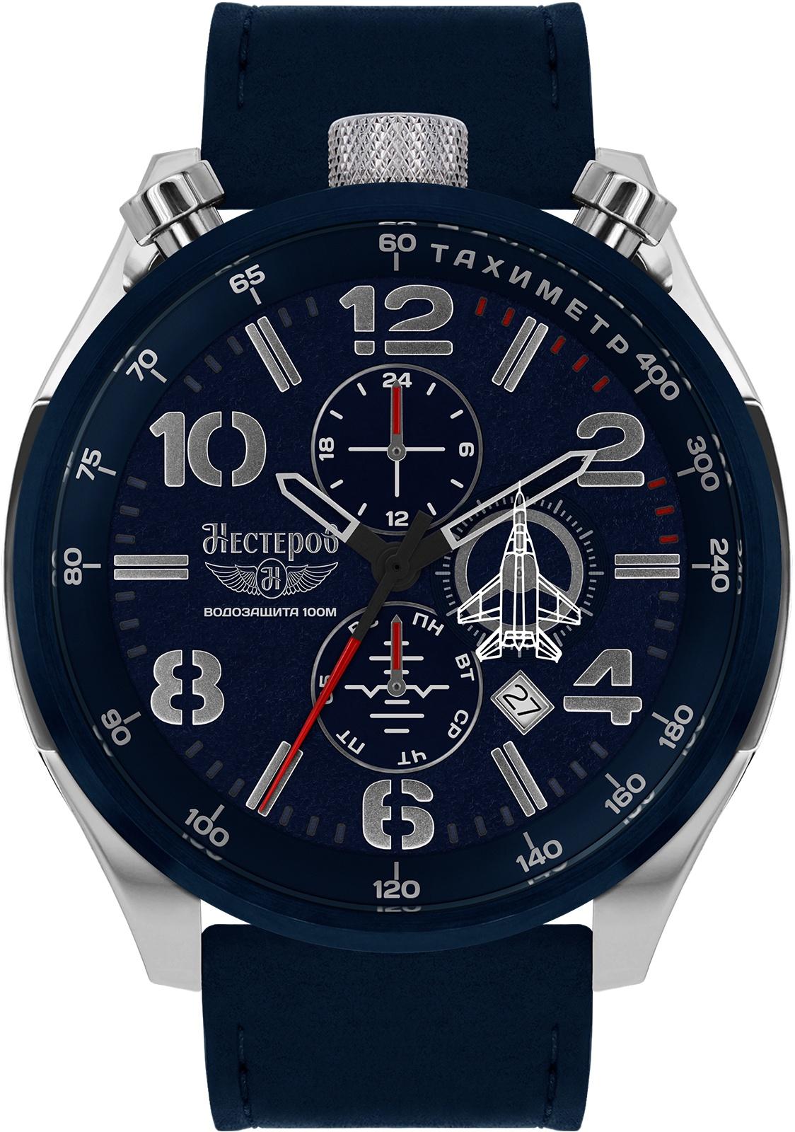 купить Наручные часы Нестеров H279302-105B по цене 21000 рублей