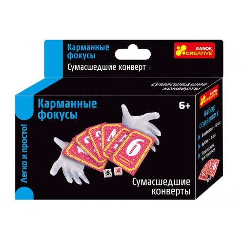 Фокусы Ranok-Creative Сумасшедшие конверты Ranok-Creative