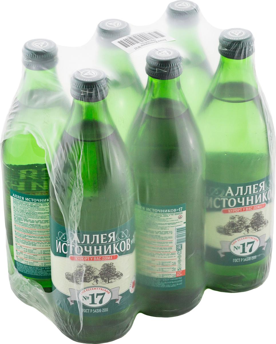Вода минеральная газированная Аллея Источников №17, 6 шт по 0,5 л