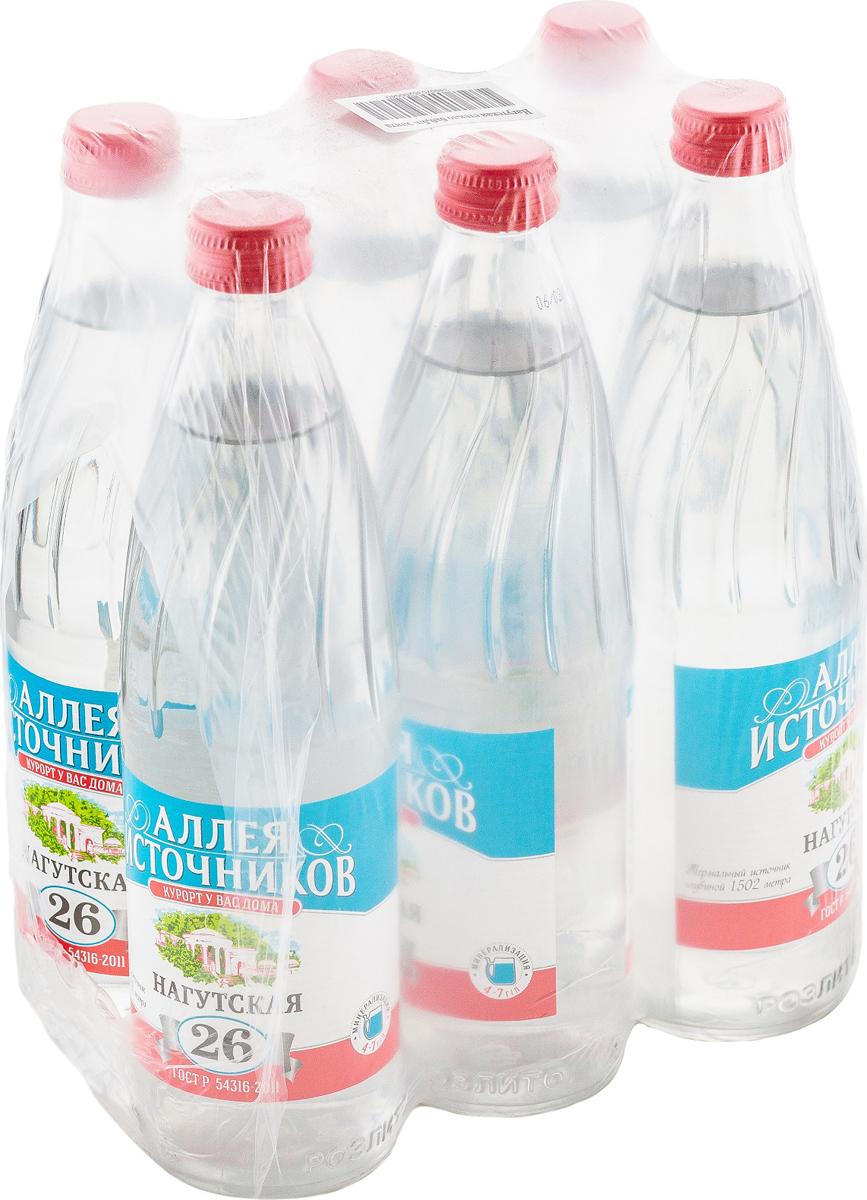 Вода минеральная газированная Нагутская, 6 шт по 0,5 л