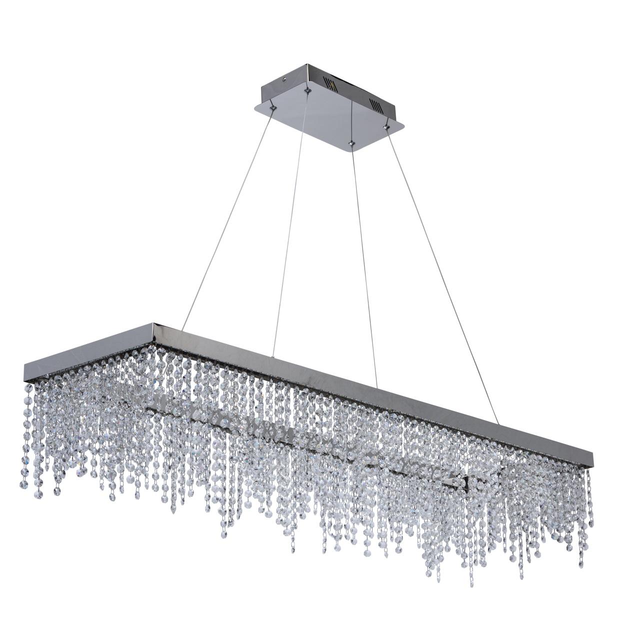 Подвесной светильник Chiaro 642010401
