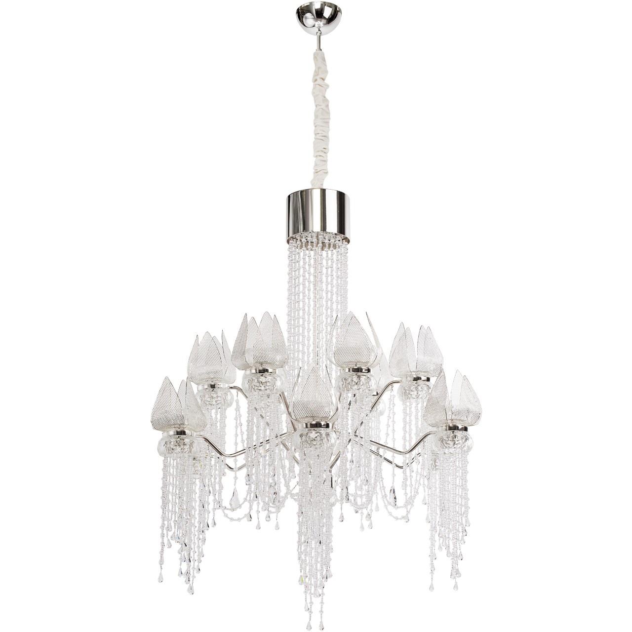 Подвесной светильник Chiaro 625010228
