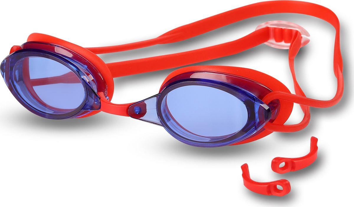 Очки для плавания Indigo Akara, 8160-7, красный akara 7826 bn 2