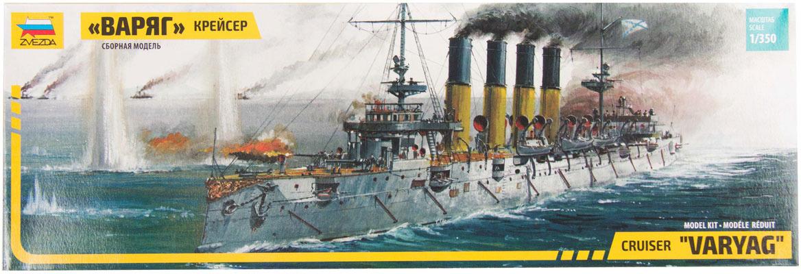 Сборная модель Крейсер Варяг звезда модель крейсер варяг 9014