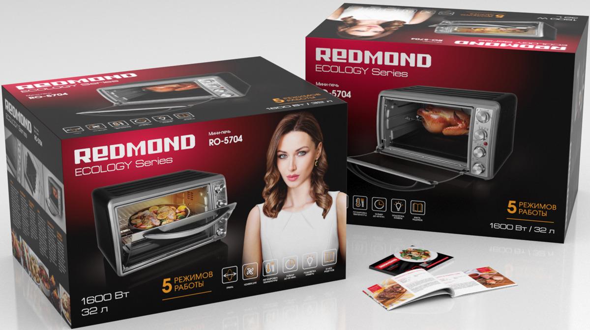 Мини-печь Redmond RO-5704, черный Redmond