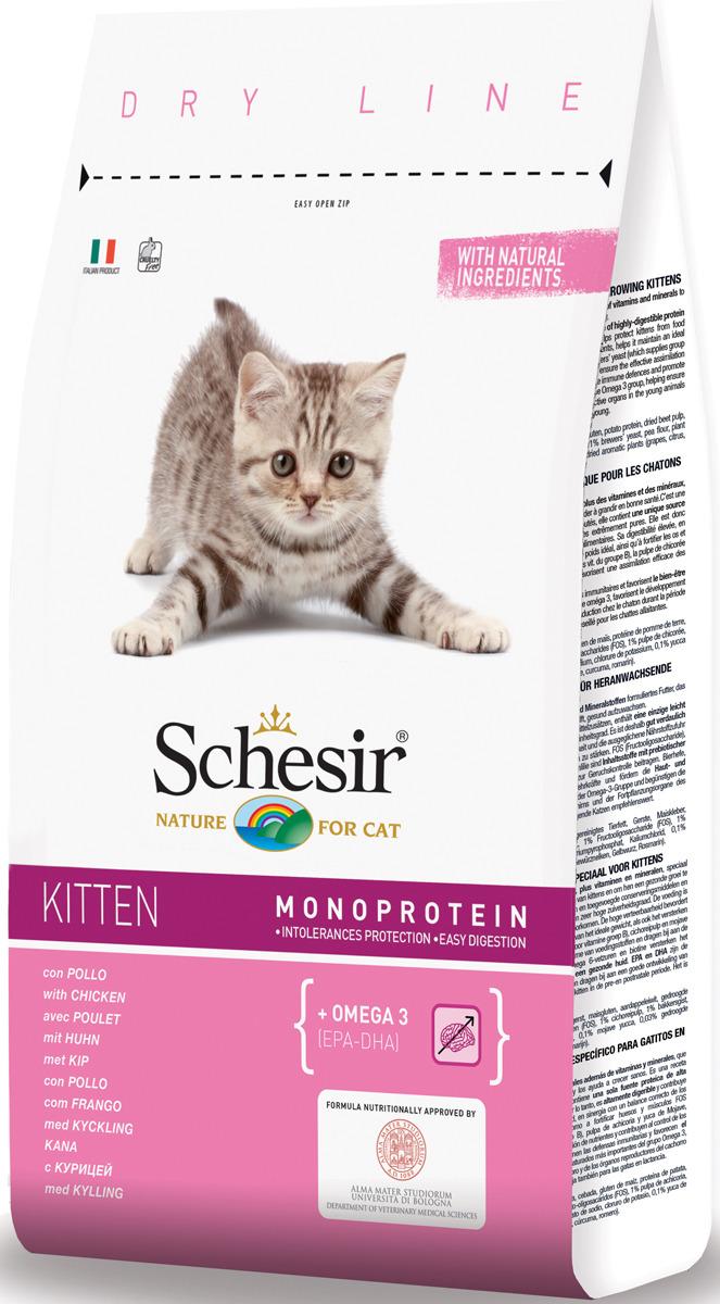 Корм сухой Schesir, для котят, с курицей, 10 кг