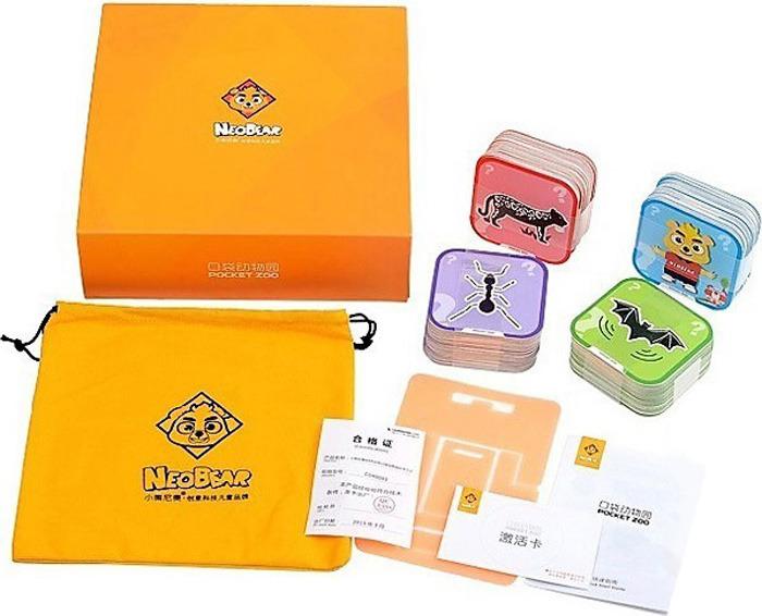 Зоопарк в кармане. Книги-карточки в трехмерно познавательных картах