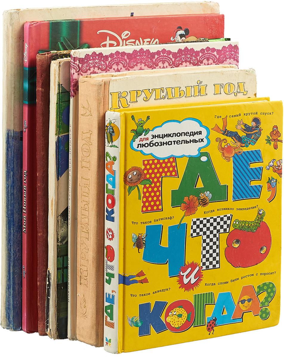 Любимые сказки и истории (комплект из 7 книг) сказки комплект из 4 книг