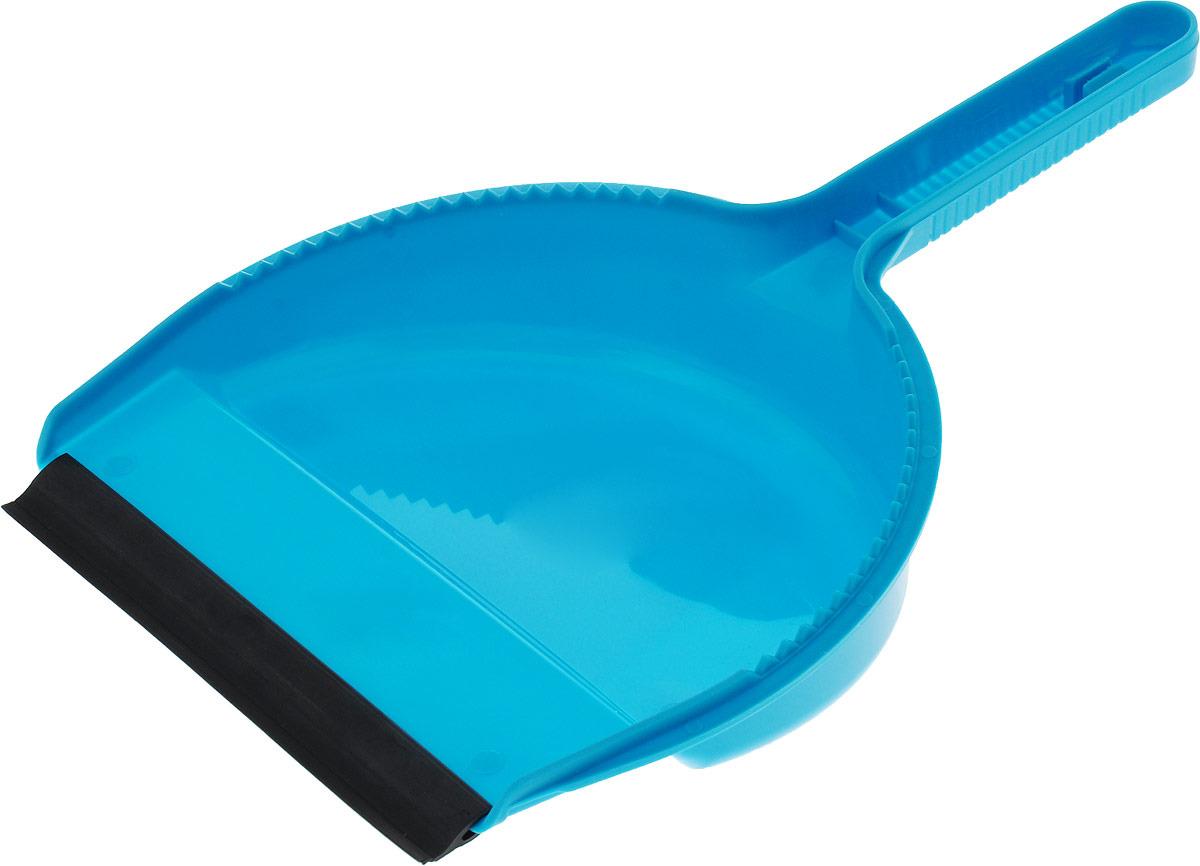 Совок Svip Лаура, с кромкой, цвет: бирюзовый совок svip декор пейсли цвет серо голубой
