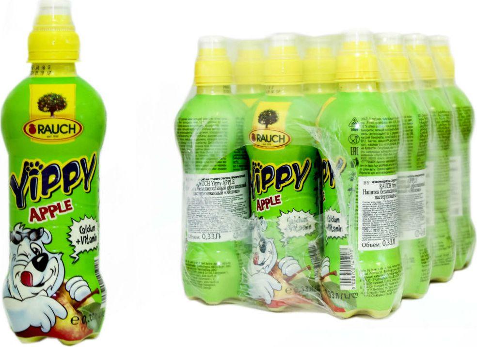 Напиток Rauch Yippy Яблоко, 12 шт по 330 мл