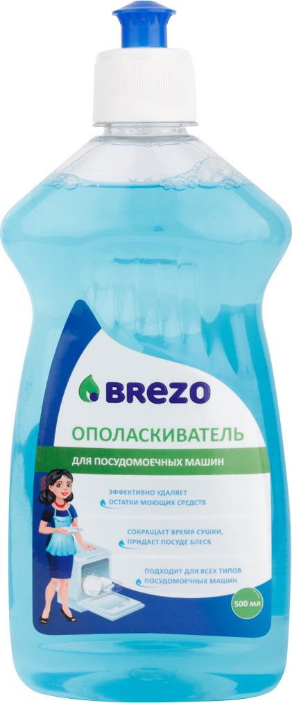 Ополаскиватель для посудомоечной машины Brezo, 87416, 500 мл бытовая химия somat ополаскиватель для посудомоечной машины 750 мл