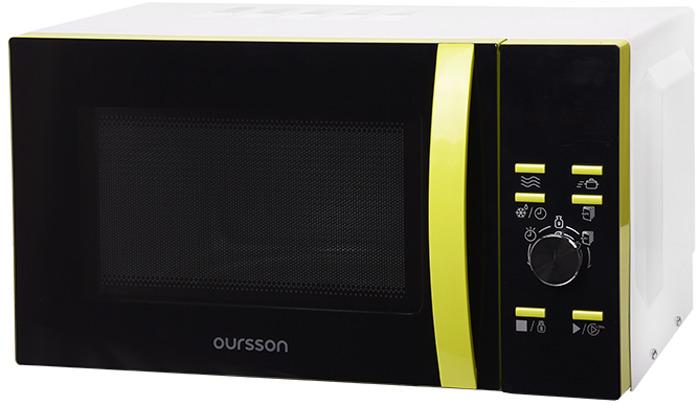 Микроволновая печь Oursson MD2351/GA, зеленый