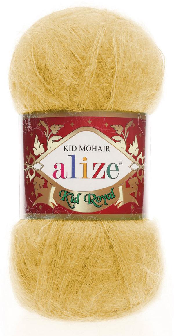 Пряжа Alize Kid Royal, 551573, 216 желтый, 50 г, 500 м, 5 шт