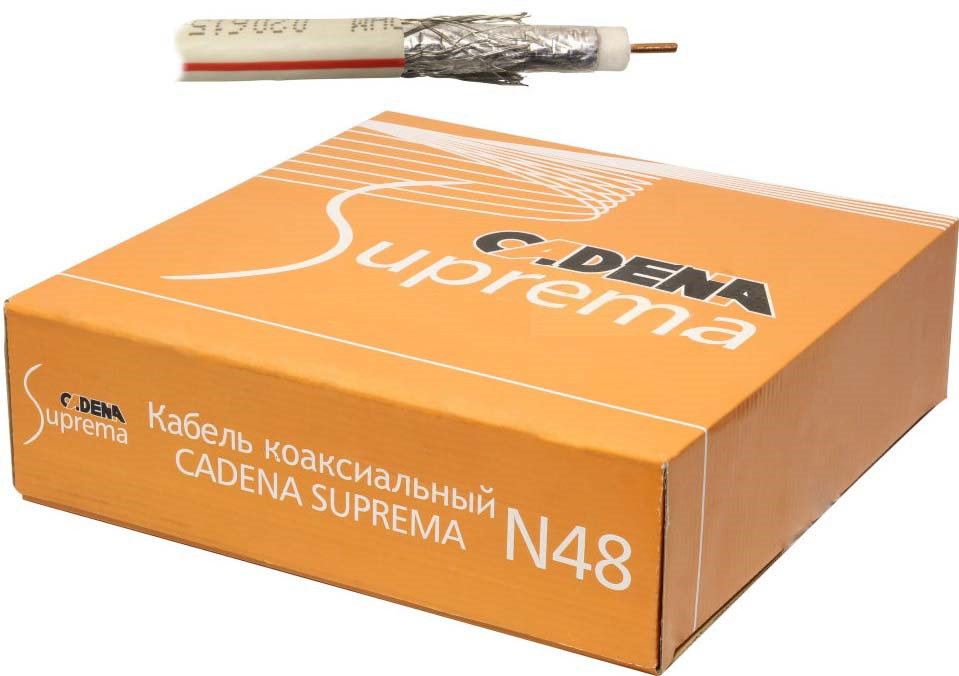 Кабель коаксиальный Cadena Suprema N48, 100 м
