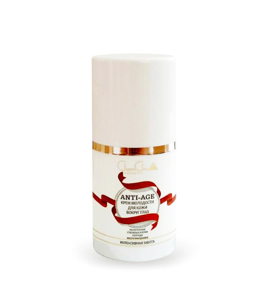 Крем для ухода за кожей CharmCleo 736-4603084002593736-4603084002593Интенсивно питает, увлажняет и успокаивает чувствительную кожу вокруг глаз. Стимулирует синтез коллагена и процесс клеточного обновления. Уменьшает количество и глубину морщин. Регулярное применение крема поможет надолго сохранить молодость кожи.