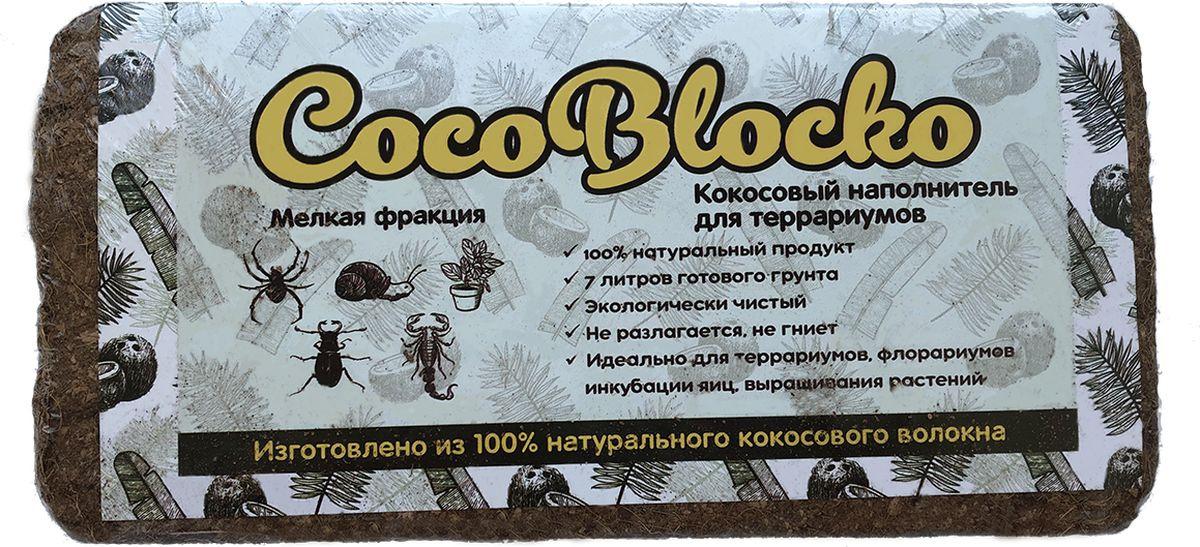 Грунт для террариумов CocoBlocko, кокосовый, мелкая фракция, 5-7 л
