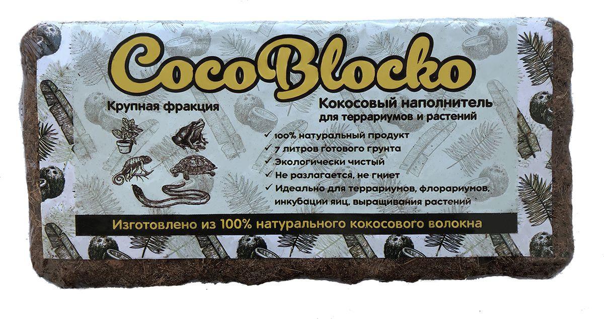 Грунт для террариумов CocoBlocko, кокосовый, крупная фракция, 5-7 л