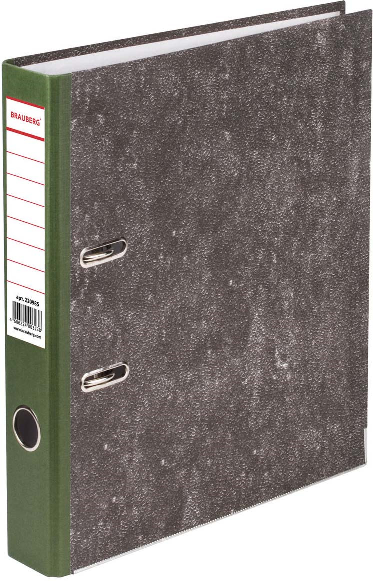 Папка-регистратор Brauberg, А4, корешок 50 мм, 220985, зеленый