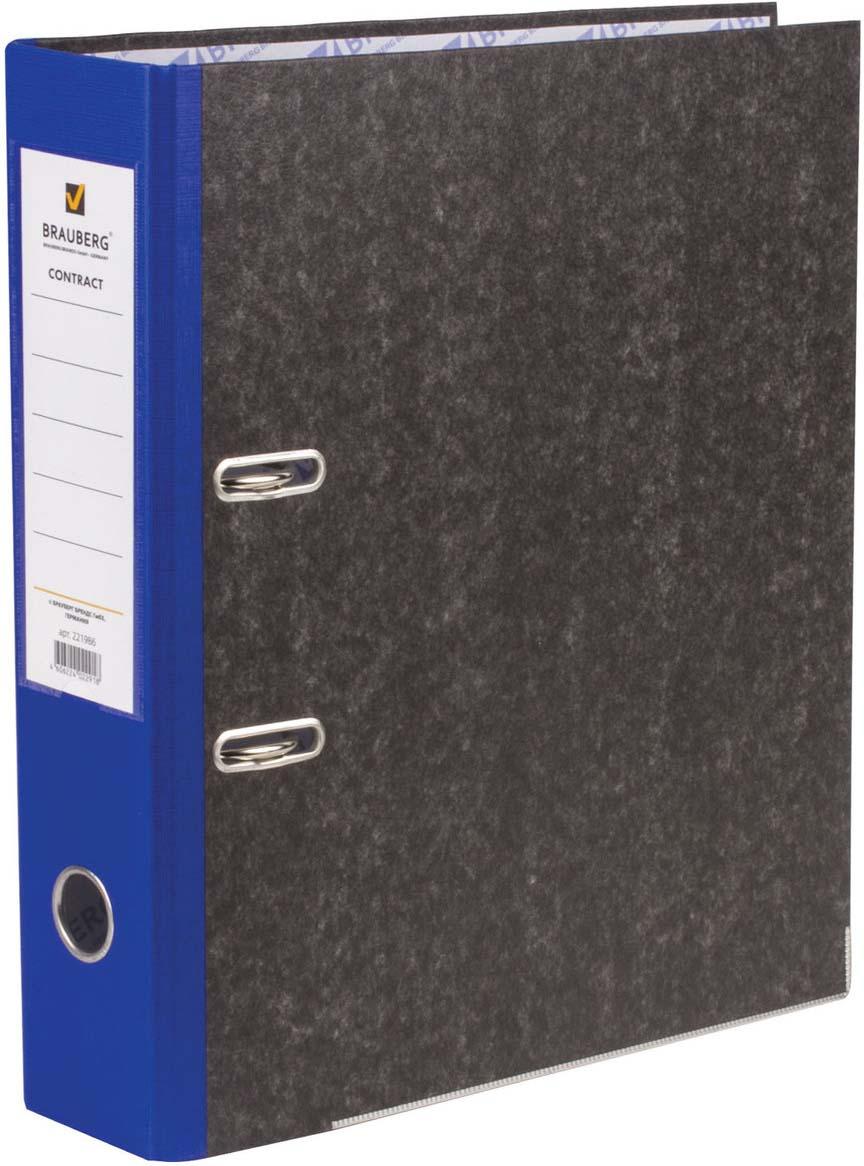Папка-регистратор Brauberg, A4+, корешок 70 мм, 221986, синий папка регистратор hatber red on black ширина корешка 70 мм цвет черный красный