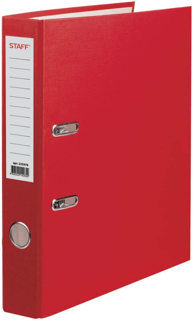 Папка-регистратор Staff, А4, корешок 50 мм, 225978, красный папка регистратор hatber red on black ширина корешка 70 мм цвет черный красный