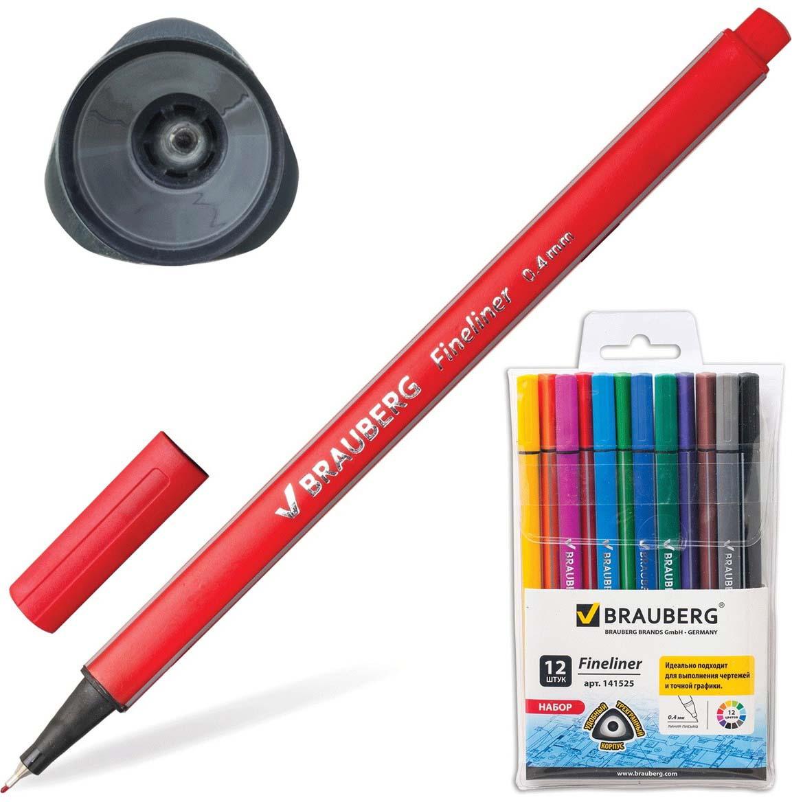 Набор капиллярных ручек Brauberg Aero, 141525, 12 шт touch набор капиллярных ручек liner цвет чернил черный 7 шт