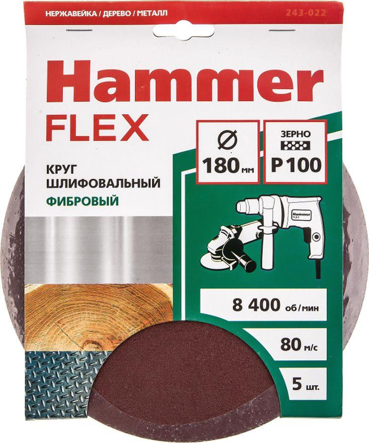 Круг шлифовальный фибровый Hammer Flex 243-022, 180мм, P100, 8400 об/мин, 80м/с, 5 шт круг шлифовальный фибровый hammer flex 243 017 150мм p100 10000 об мин 80м с 5 шт