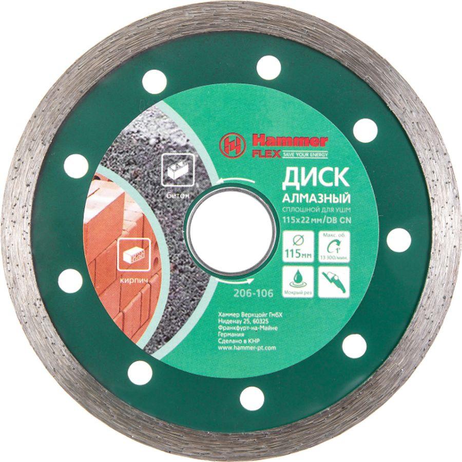цена на Диск алмазный Hammer Flex 206-106, по керамике, DB CN Ф 115 х 22 мм