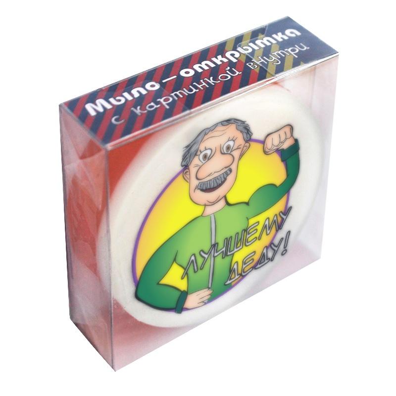 """Мыло туалетное ЭЛИБЭСТ натуральное глицериновое ухаживающее Мыло-открытка """"Лучшему деду"""" альтернатива обычной открытке, небольшой полезный подарок дедушке на день рождения или просто так, 90 г."""
