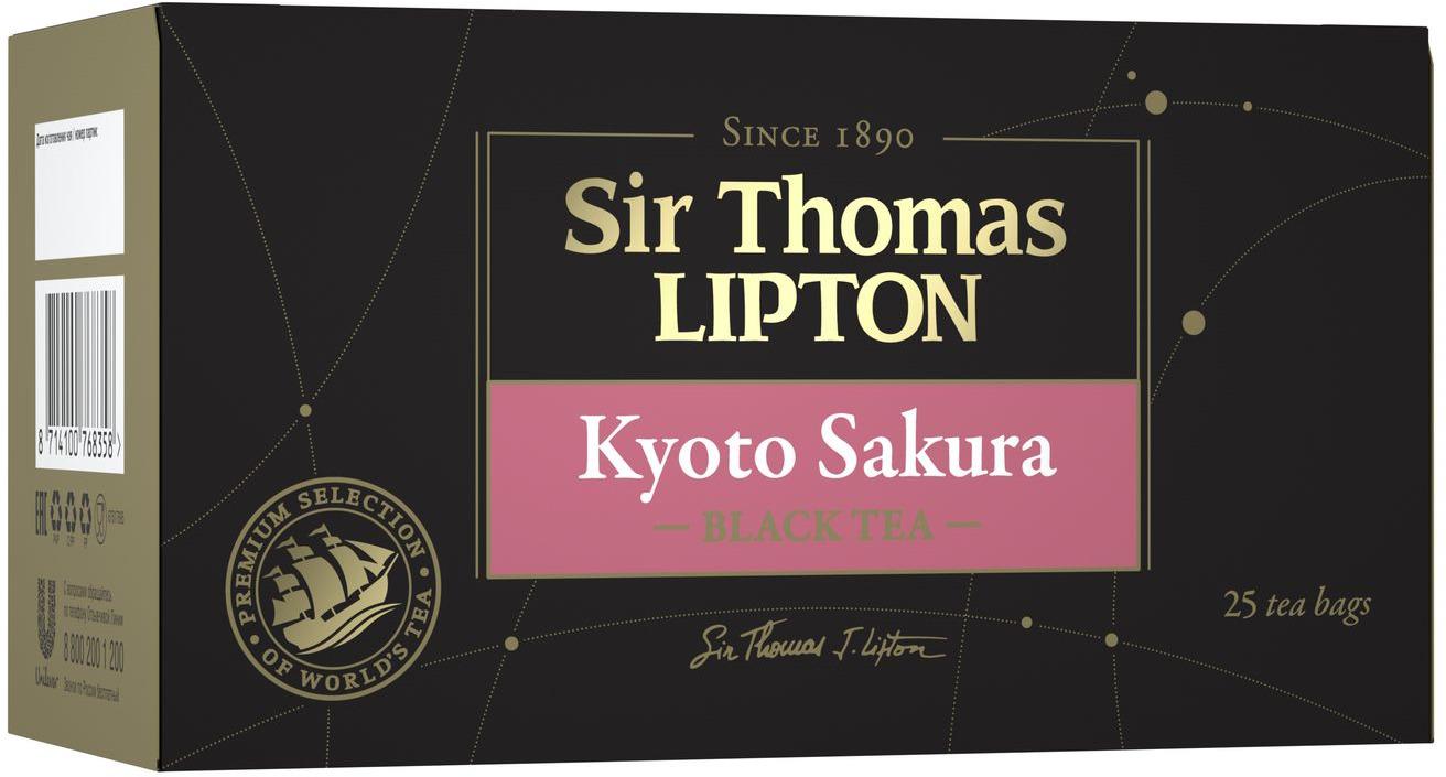 Чай в пакетиках Sir Thomas Lipton Kyoto Sakura черный с ароматом вишни, 25 шт lipton черный чай heart of ceylon 100 шт