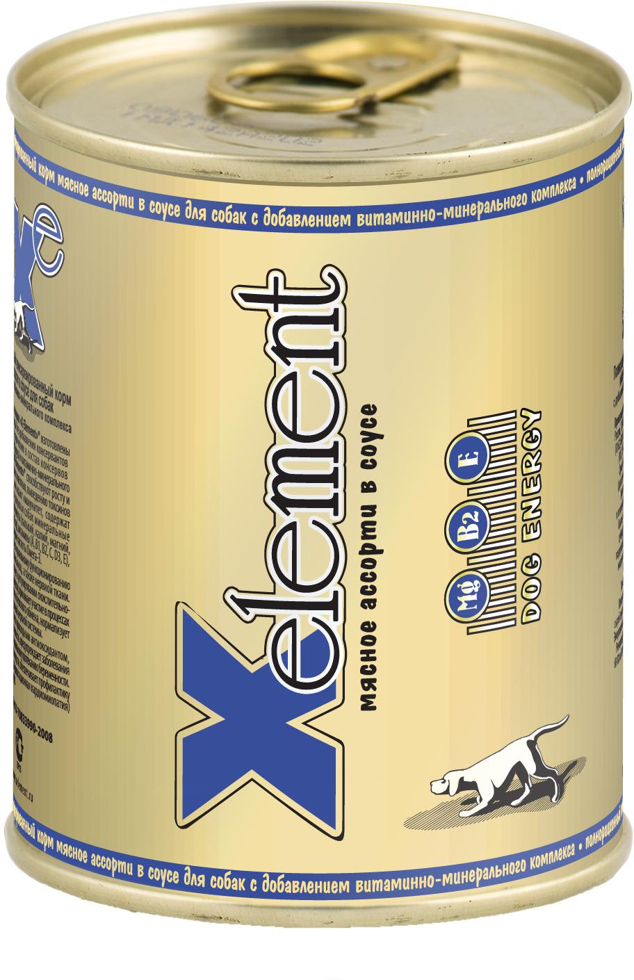 купить Корм консервированный X-Element, мясное ассорти в соусе, 340 г онлайн