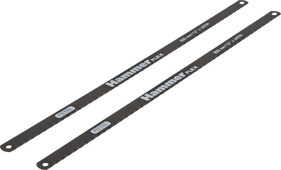 Полотна для ножовки по металлу Hammer Flex 601-058, 12, 2 шт