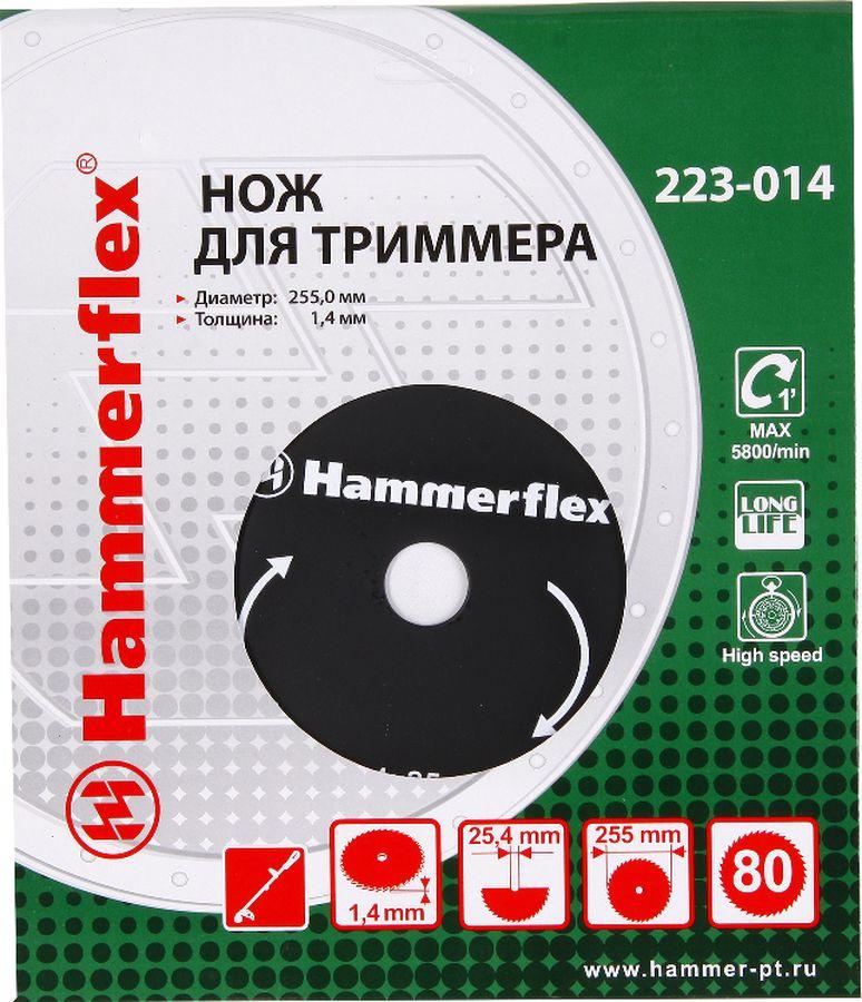 Нож для триммера Hammer Flex 223-014, круглый, 80 зубьев, толщина 1,4 мм, диаметр 255 мм